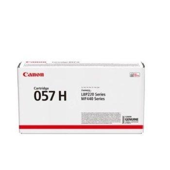 Тонер касета за Canon i-SENSYS LBP220, MF440 Series, Black - 3010C002AA - Canon, Заб.: 10 000 брой копия image