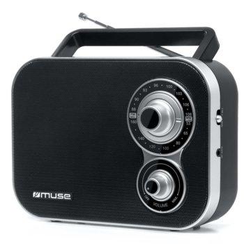 Радио MUSE M-051 R, FM/AM, AUX, черно image