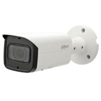 "IP камера Dahua HFW1431T-ZS-2812-S4, насочена ""bullet"" камера, 4 МPix (2688x1520)/25FPS), обектив 2.8-12mm, Video compression H.265/H.264+/H.264, IR осветеност (до 50m), Степен на защита IP67, PoE+ (802.3af) image"
