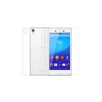 Протектор от закалено стъкло /Tempered Glass/ за Sony Xperia Z5 E6603, за гръб image