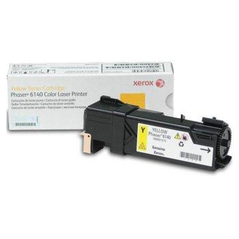 КАСЕТА ЗА XEROX Phaser 6140 - Yellow product