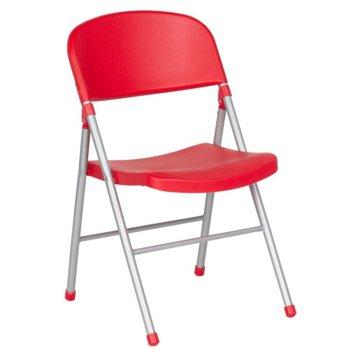 Посетителски стол Carmen 9933, пластмаса, сгъваем, прахово боядисан, червен image