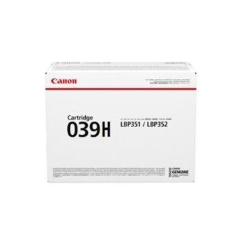 Canon CRG-039H (0288C001AA) Black product