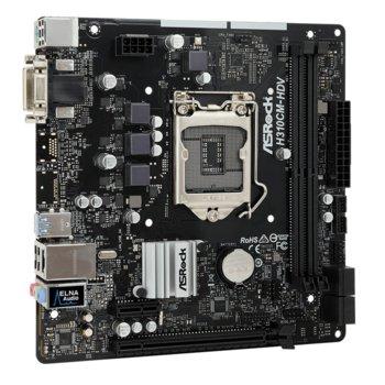 Дънна платка ASRock H310CM-DVS, H310, LGA1151, DDR4, PCI-Е(DVI), 4x SATA 6Gb/s, 2x USB 3.1 Gen1, Micro ATX image