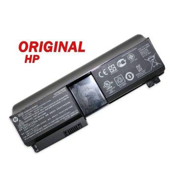 Battery HP 7.2V 10000mAh 8 cell Li-ion product