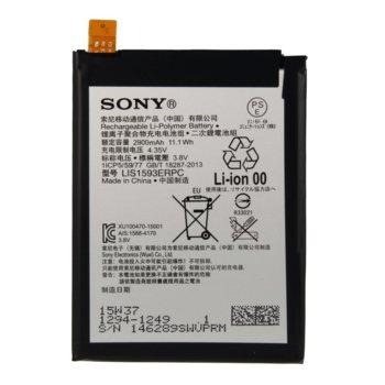 Батерия (оригинална) Sony LIS1593ERPC за Sony Xperia Z5/Dual, 2900mAh/3.8V, Bulk image