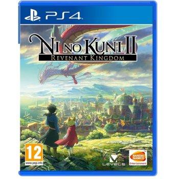 Ni no Kuni II: Revenant Kingdom product