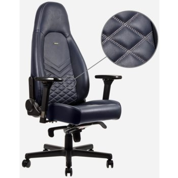 noblechairs Icon Blue product