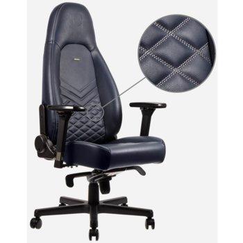 Геймърски стол noblechairs Icon, еко кожа, син image