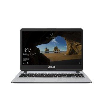 "Лаптоп Asus X507UF-EJ318 (90NB0JB1-M04830)(сив), четириядрен Kaby Lake R Intel Core i5-8250U 1.6/3.4 GHz, 15.6"" (39.62 cm) Full HD Anti-Glare Display & GF MX130 2GB, (HDMI), 8GB DDR4, 256GB SSD, 1x USB 3.0, Linux, 1.68 kg  image"