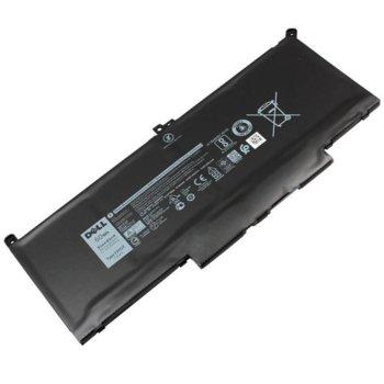 Батерия (оригинална) за DELL, съвместима с Latitude 12 7280/7290 / 13 7380/73490 / 14 7480/7490, 4-cell, 7.6V, 60Wh image