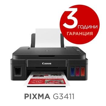 Мултифункционално мастиленоструйно устройство Canon PIXMA G3411, цветен, принтер/копир/скенер, 4800 x 1200 dpi, 15 стр/мин, Wi-Fi 802.11n, USB, A4 image