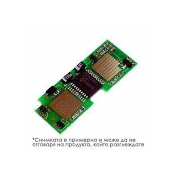 Чип (chip) за Canon i-SENSYS LBP212 product