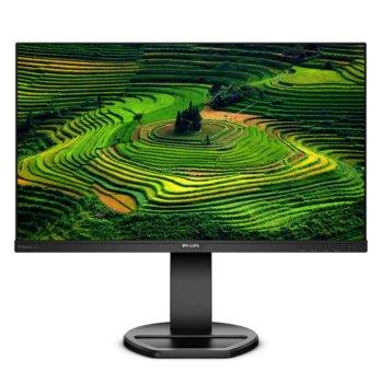 """Монитор Philips 241B8QJEB, 23.8"""" (60.45 cm) IPS панел, Full HD, 5ms, 50 000 000:1, 250cd/m2, DisplayPort, HDMI, DVI, VGA, USB image"""