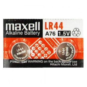 Батерии алкални Maxell LR44, 1.5V, 2бр. image