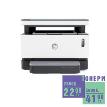 Мултифункционално лазерно устройство HP Neverstop Laser 1200w, монохромен принтер/копир/скенер, 600 x 600 dpi, 21 стр./мин, USB, A4, Wi-Fi, зареден с тонер за 5000 страници image