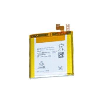 Батерия (oригинална) Sony Battery LIS1499ERPC за Sony Xperia T, 1780mAh, 3.7V image