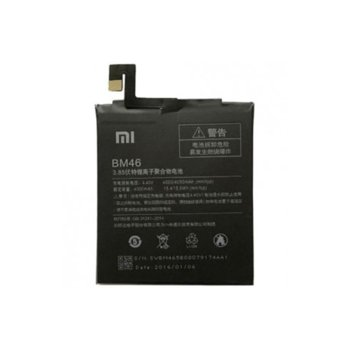 Battery Xiaomi Redmi Note 3 BM46 product