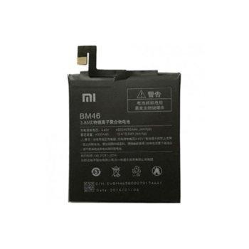 Батерия (оригинална) за Xiaomi Redmi Note 3, 4000mAh/4.4 V image