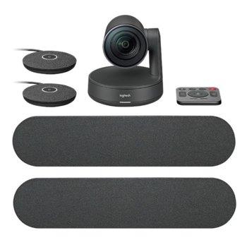 Конферентна камера Logitech Rally Plus Ultra-HD ConferenceCam, 4K/UHD, вграден микрофон, управляема (PTZ), LAN, HDMI, USB image