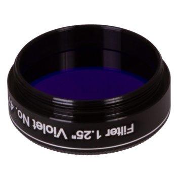 Филтър за телескоп Explore Scientific N47, виолетов филтър, 1.25mm диаметър на цилиндъра, анти-рефлективен image