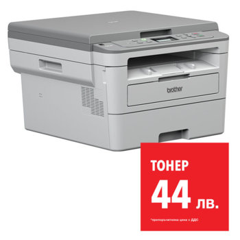 Brother DCP-B7520DW product