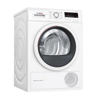 Сушилня машина Bosch WTM85251BY, клас A++, 8 кг. капацитет, свободностояща, 60 cm. ширина, 15 програми, бяла image
