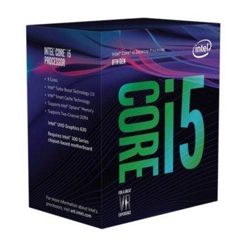 Процесор Intel Core i5-8500 шестядрен (3.1/4.1GHz, 9MB Cache, 350MHz-1.10GHz GPU, LGA1151) BOX, с охлаждане image