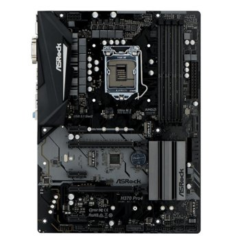 ASRock H370 Pro4 product