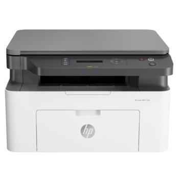 Мултифункционално лазерно устройство HP Laser MFP 135w, монохромен принтер/копир/скенер, 1200 x 1200 dpi, 20 стр./мин, Wi-Fi, USB, A4 image