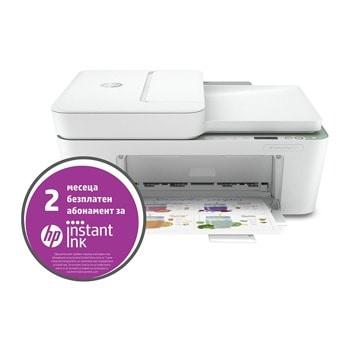 Мултифункционално мастиленоструйно устройство HP DeskJet Plus 4122, цветен принтер/копир/скенер, 4800 x 1200 dpi, 8.5 стр/мин, WI-FI, USB, А4 image