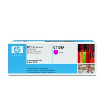 КАСЕТА ЗА HP COLOR LASER JET 8500/8550 - Magenta product