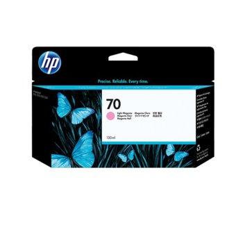 ГЛАВА HP DesignJet Z2100/Z3100 series - Light magenta ink - P№ C9455A - /70/ - заб.: 130ml image