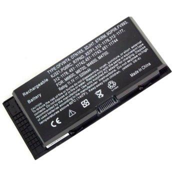 Батерия (заместител) за лаптоп Dell Precision, съвместима с M4600/M4700/M4800/M6600/M6700/M6800, 11.1V, 5200mAh image
