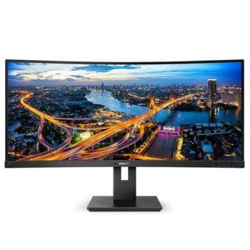 """Монитор Philips 345B1C/00, 34"""" (86.36 cm) VA панел, 100 Hz, QHD+, 5 ms, 80 000 000:1, 300 cd/m2, DisplayPort, HDMI, USB 3.2 image"""