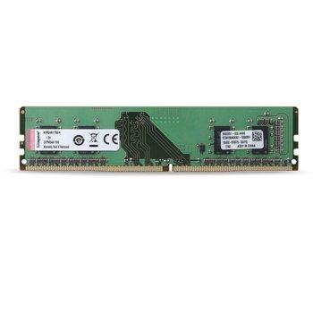 Памет 4GB DDR4 2400MHz, Kingston, KVR24N17S6/4, 1.2V image