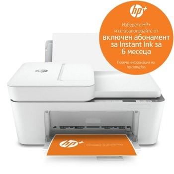 Мултифункционално мастиленоструйно устройство HP DeskJet 4120e, цветен принтер/копир/скенер/факс, 1200 x 1200 dpi, 9 стр/мин, WI-FI, USB, Bluetooth 4.2, А4, HP+ съвместим image