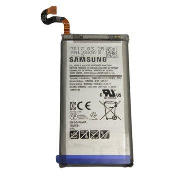 Батерия (оригинална) Samsung EB-BG950ABA, за Samsung Galaxy S8, 3000mAh/3.8V, bulk image