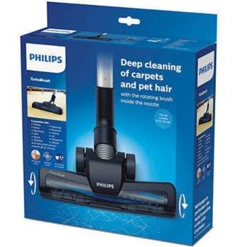 Турбочетка Philips FC8005/01, за съвместими модели вижте в описанието image