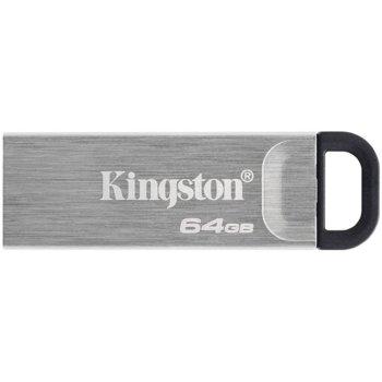 Kingston Kyson DTKN/64GB product