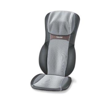 Масажор Beurer MG 295, за гръб, Shiatsu масаж, 3D масаж, 3 масажиращи зони, черен image
