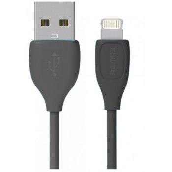Кабел за данни USB2.0 A(м) към Lighting 14333 product