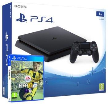 Sony PlayStation 4 Slim Fifa 2017 product