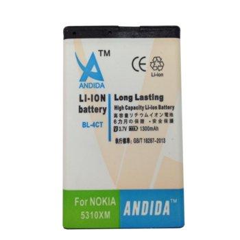 Батерия (заместител) за Nokia 5310-4CT, 1300mAh/3.7V image