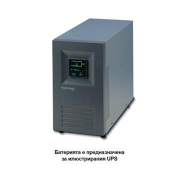 Батериен модул за UPS Socomec ITY2 - EX030B, съвместим с ITYS 1000VA image
