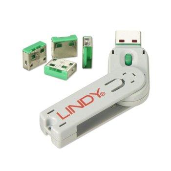 Система за заключване LINDY 40451, за USB Type A портове, 1x ключ, 4x блокера, зелени image