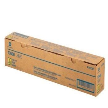 КАСЕТА ЗА KONIKA MINOLTA BIZHUB C220/C280 Yellow product