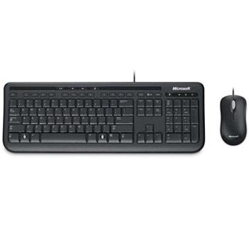 Комплект клавиатура и мишка Microsoft Wired Desktop 600, USB, черни image