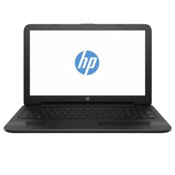 HP 250 G5 (W4N32EA) product