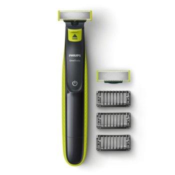 Самобръсначка Philips OneBlade QP2520/30, водоустойчива, никел-металхидридна батерия, до 45 минути работа на батерия, 8-часово пълно зареждане, зелена image